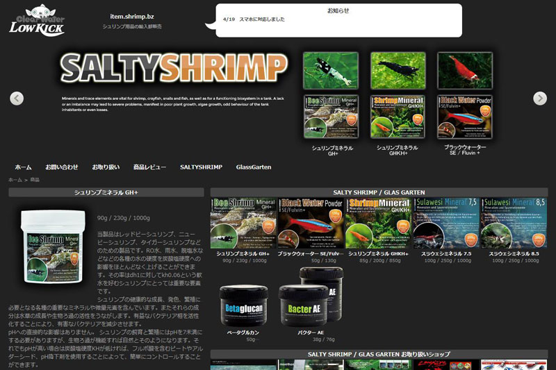 item.shrimp.bz